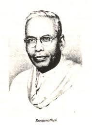 Ranganatana