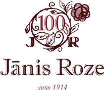 """Apgāda """"Jānis Roze"""" logo"""